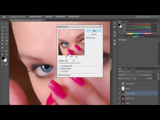 Фоторетушь в photoshop cs6