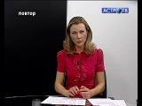 Аника Сокольская на Астро-ТВ. ''Сама себе колдунья. Чем опасна домашняя ворожба'' (16.05.2013)