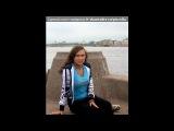 «Все, что делает мою жизнь ярче))» под музыку Юлия Савичева - Из фильма не родись красивой. Picrolla